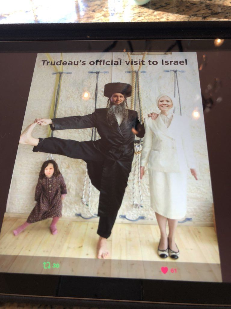 Justin Trudeau's Outfit for Israel